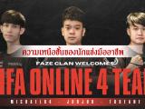 วิเคราะห์การเล่นของนักแข่ง FIFA ONLINE4