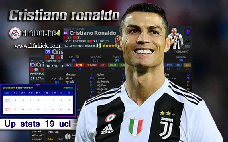 ronaldo_web_head_news